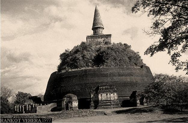 Rankoth Stupa- Polonnaruwa